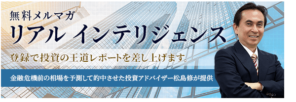 FPnet無料メルマガ・無料講座